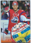 2012-13 Sereal Without Borders Staffan Kronwall WB1-027 075/299