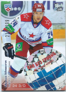 2012-13 Sereal Without Borders Mikko Maenpaa WB1-032 216/299