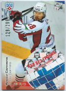 2012-13 Sereal Without Borders Anssi Salmela WB1-043 129/299
