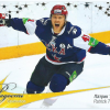 2012-13 KHL All Star Collection Celebration Patrick Thoresen CEL-028