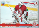 2012-13 KHL All Star Collection Focus on the goalies Ivan Lisutin FOT-001