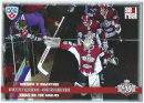 2012-13 KHL All Star Collection Focus on the goalies Kristers Gudlevskis FOT-004