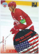 2012-13 KHL All Star Collection KHL Without Borders Brian Fahey WB2-001