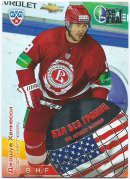 2012-13 KHL All Star Collection KHL Without Borders Josh Hennessy WB2-002