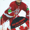 2012-13 KHL All Star Collection KHL Without Borders Jeremy Yablonski WB2-003