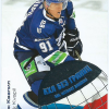 2012-13 KHL All Star Collection KHL Without Borders Marek Kvapil WB2-004