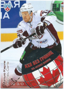 2012-13 KHL All Star Collection KHL Without Borders Mathieu Carle WB2-006