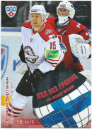 2012-13 KHL All Star Collection KHL Without Borders Petteri Wirtanen WB2-008