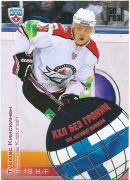 2012-13 KHL All Star Collection KHL Without Borders Tuomas Kiiskinen WB2-009
