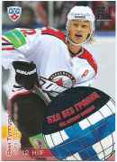 2012-13 KHL All Star Collection KHL Without Borders Jani Tuppurainen WB2-015