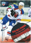 2012-13 KHL All Star Collection KHL Without Borders Martins Cipulis WB2-025