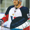 2012-13 KHL All Star Collection KHL Without Borders Michal Vondrka WB2-027