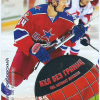 2012-13 KHL All Star Collection KHL Without Borders Mikhail Grabovsky WB2-058