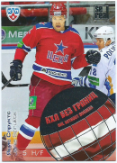 2012-13 KHL All Star Collection KHL Without Borders Janis Sprukts WB2-061