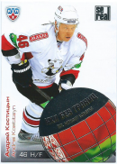 2012-13 KHL All Star Collection KHL Without Borders Andrei Kostitsyn WB2-076