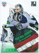 2012-13 KHL All Star Collection KHL Without Borders Edgars Masalskis WB2-077