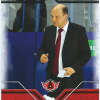 2012-13 KHL All Star Collection KHL coaches Andrei Shayanov COA-030
