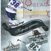 2012-13 KHL All Star Collection Kings of hockey Kevin Dallman Shooting accuracy ASG-K44