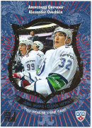 2012-13 KHL All Star Collection Two Worlds One game Alexander Ovechkin TWO-004