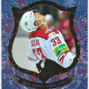2012-13 KHL All Star Collection Two Worlds One game Anton Babchuk TWO-006