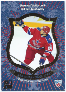 2012-13 KHL All Star Collection Two Worlds One game Mikhail Grabovsky TWO-031