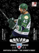 2012-13 Sereal The League's Finest Alexander Radulov (Top scorer) TLF-003
