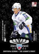 2012-13 Sereal The League's Finest Kevin Dallman (Highest scoring defenseman) TLF-004